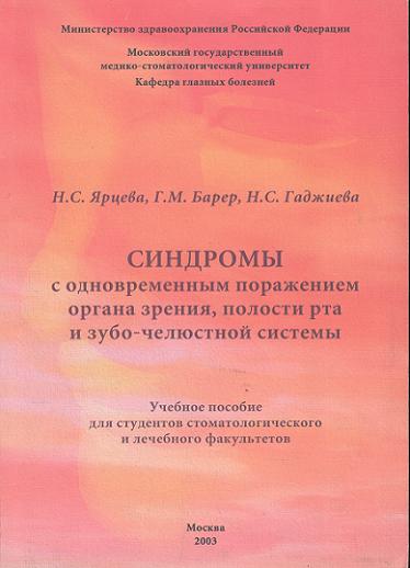 Инфекционные Болезни Учебник Читать Онлайн
