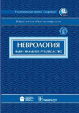 http://medvuz.info/