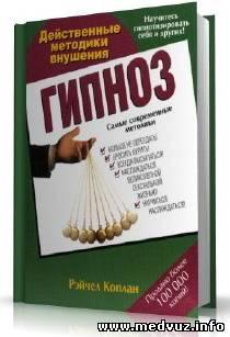 Справочник по сексопатологии васильченко онлайн