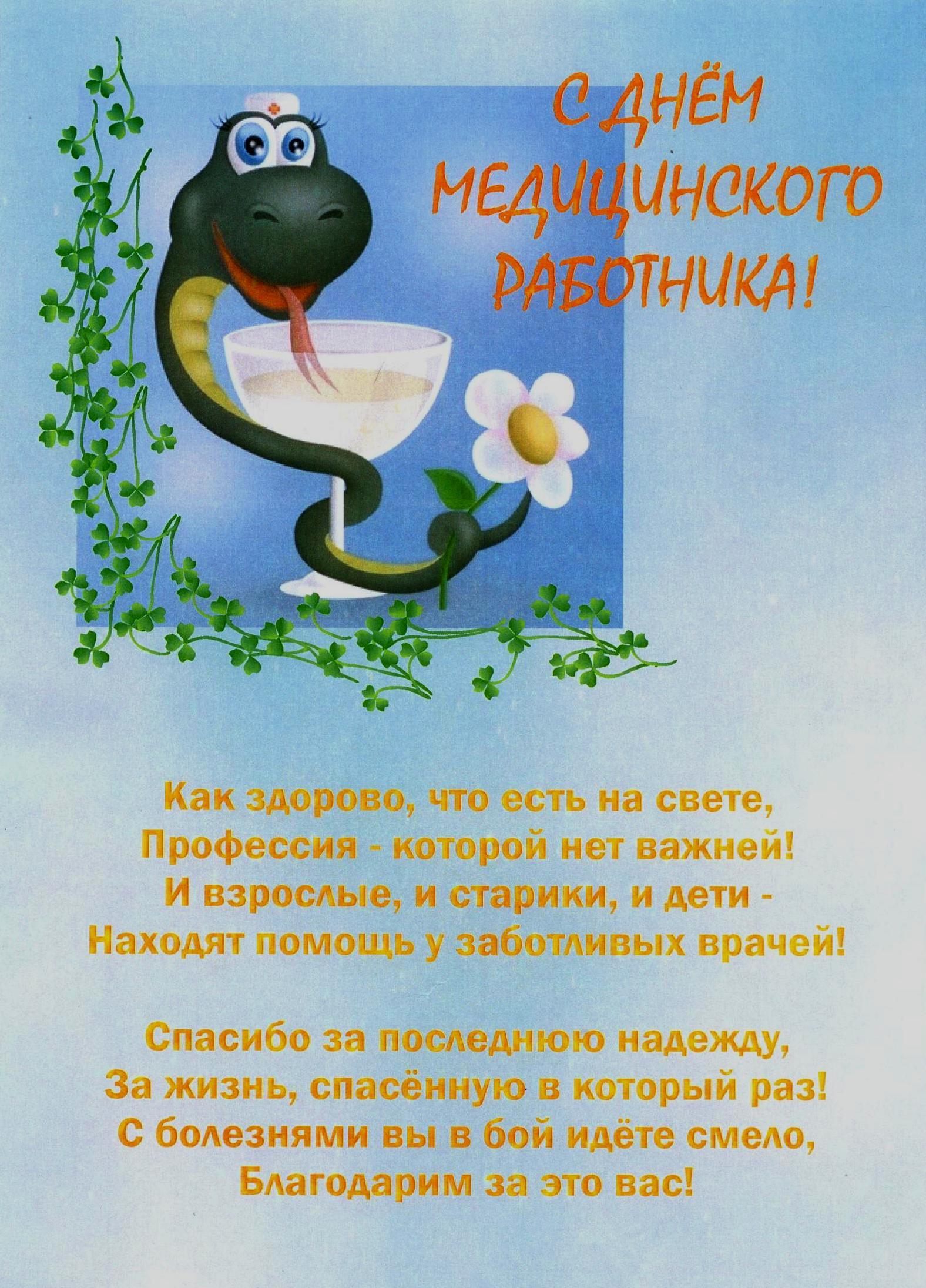 Короткие поздравления с днем рождения крестника от